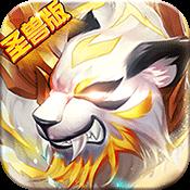 斗罗虎皇传说BT版app下载_斗罗虎皇传说BT版app最新版免费下载