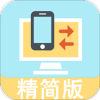 吖吖快传app下载_吖吖快传app最新版免费下载
