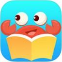 咔哒故事appapp下载_咔哒故事appapp最新版免费下载