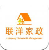 联洋家政app下载_联洋家政app最新版免费下载