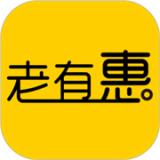 老有惠app下载_老有惠app最新版免费下载