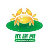 依修哥app下载_依修哥app最新版免费下载