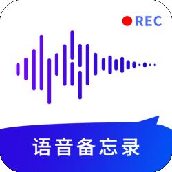 语音备忘录助手app下载_语音备忘录助手app最新版免费下载