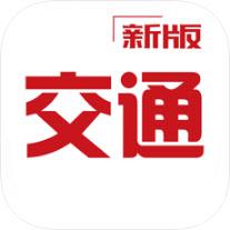 交通远程培训app下载_交通远程培训app最新版免费下载