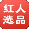 红人选品app下载_红人选品app最新版免费下载