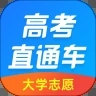 高考直通车app下载_高考直通车app最新版免费下载
