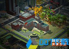 《模拟城市:我是市长》国庆