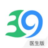 39健康医生版app下载_39健康医生版app最新版免费下载