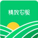精致农服app下载_精致农服app最新版免费下载