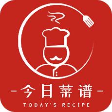 今日菜谱app下载_今日菜谱app最新版免费下载