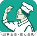 陈大毛面业app下载_陈大毛面业app最新版免费下载