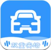 双重安培app下载_双重安培app最新版免费下载
