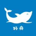 轻舟课堂app下载_轻舟课堂app最新版免费下载