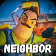 第五邻居app下载_第五邻居app最新版免费下载