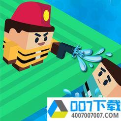 水枪大作战安卓版app下载_水枪大作战安卓版app最新版免费下载