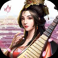 日理万姬app下载_日理万姬app最新版免费下载