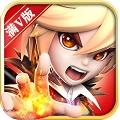勇敢者西游满V版app下载_勇敢者西游满V版app最新版免费下载