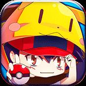 宠物精灵宝可梦满V版app下载_宠物精灵宝可梦满V版app最新版免费下载