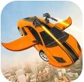 飞行汽车机器人app下载_飞行汽车机器人app最新版免费下载