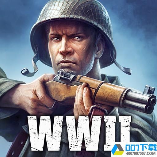 世界战争英雄app下载_世界战争英雄app最新版免费下载