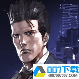 侦探神宫寺三郎NewOrderapp下载_侦探神宫寺三郎NewOrderapp最新版免费下载