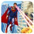 超人模拟器汉化版app下载_超人模拟器汉化版app最新版免费下载