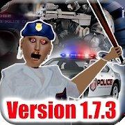 恐怖奶奶警察版app下载_恐怖奶奶警察版app最新版免费下载