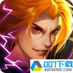 虚空风暴果盘版app下载_虚空风暴果盘版app最新版免费下载