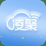 凌聚云通信app下载_凌聚云通信app最新版免费下载