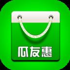 瓜友惠app下载_瓜友惠app最新版免费下载