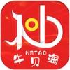 牛贝淘app下载_牛贝淘app最新版免费下载