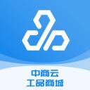 中商商城app下载_中商商城app最新版免费下载