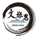 文旅惠app下载_文旅惠app最新版免费下载