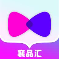 襄品汇app下载_襄品汇app最新版免费下载