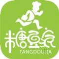 糖豆家app下载_糖豆家app最新版免费下载