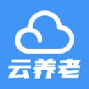 大爱云养老app下载_大爱云养老app最新版免费下载