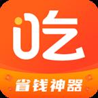 吃货红包app下载_吃货红包app最新版免费下载