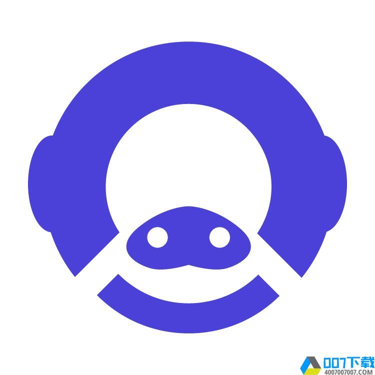 猪圈app下载_猪圈app最新版免费下载
