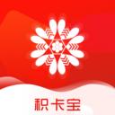积卡宝app下载_积卡宝app最新版免费下载