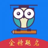 最志愿app下载_最志愿app最新版免费下载