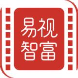易视智富app下载_易视智富app最新版免费下载