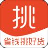 省挑app下载_省挑app最新版免费下载