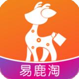 易鹿淘app下载_易鹿淘app最新版免费下载