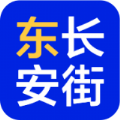 东长安街app下载_东长安街app最新版免费下载