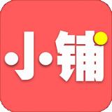 惠小铺app下载_惠小铺app最新版免费下载