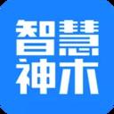 智慧神木app下载_智慧神木app最新版免费下载