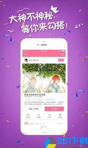 小草莓app下载_小草莓app最新版免费下载