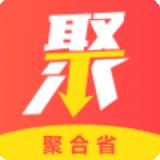 聚合省app下载_聚合省app最新版免费下载