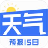 天气预报气象app下载_天气预报气象app最新版免费下载