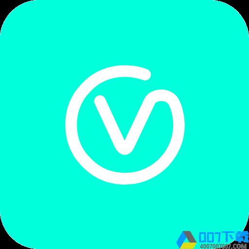 成聚环境监管app下载_成聚环境监管app最新版免费下载